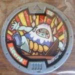 【ふじのやま】QRコード[妖怪メダル第2章ノーマルメダル]