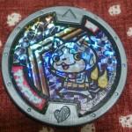 【サファイニャン】QRコード[キャンペーンメダル]