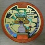 【大吉メダル】ツチノコQRコード