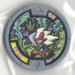 【天狗】QRコード[妖怪メダル第2章ノーマルメダル]