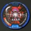 ベンケイQRコード【第三弾必殺技メダル】妖怪ウォッチ