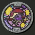 【おつぼね様】QRコード[妖怪メダル ガシャ第三弾 ノーマルメダル]