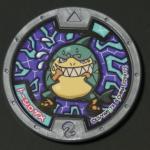 【トーシロザメ】QRコード[妖怪メダル ガシャ第三弾 ノーマルメダル]
