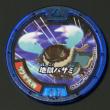 クワガ大将QRコード【第三弾必殺技メダル】妖怪ウォッチ