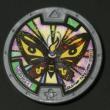 サイコウ蝶QRコード【第三弾ノーマルメダル】妖怪ウォッチ