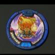 メラメライオンQRコード【第三弾必殺技メダル】妖怪ウォッチ