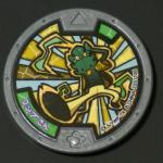 妖怪メダル ガシャ第二弾 全16種コンプリート図鑑[QR一覧]