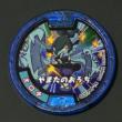 オロチQRコード【第二弾必殺技メダル】妖怪ウォッチ