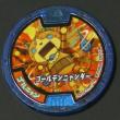 ゴルニャンQRコード【第二弾必殺技メダル】妖怪ウォッチ