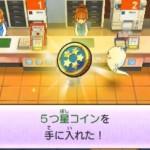 五つ星コイン・きらきらコインのパスワードまとめ一覧【2014年7月23日現在】