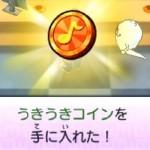 くさなぎゲットの可能性もある「うきうきコイン」QRコード/さらに「くさなぎ」を友だちに!![3DS妖怪ウォッチ2元祖/本家攻略]