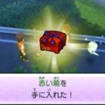 恐怖の赤い箱の中身は!?(アフロ・三途の犬・犬時間)