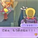 ピンポンイベント「100回目にはアニ鬼が!!」
